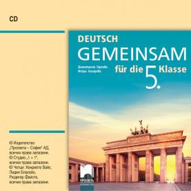 CD DEUTSCH GEMEINSAM. Аудиодиск по немски език за 5. клас