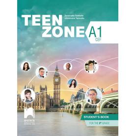 Teen Zone А1. Английски език за 8. клас