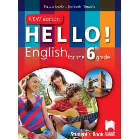 Hello! New edition. Английски език за 6. клас