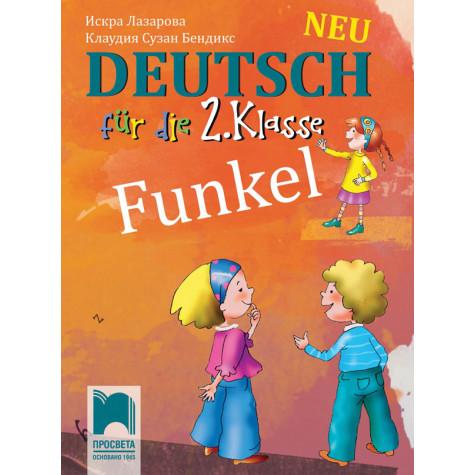 Funkel Neu. Немски език за 2. клас