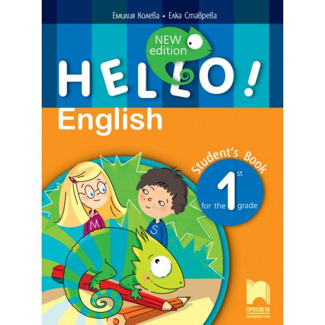 Hello! New Edition. Учебник по английски език за 1. клас