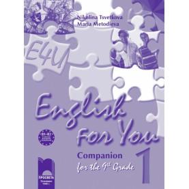 English for You 1, Companion for the 9th Grade. Учебна тетрадка по английски език за 9. клас – интензивно изучаване, част 1