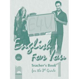 English for You for the 8th Grade, Teacher's Book 1. Книга за учителя по английски език за 8. клас – интензивно изучаване, част 1