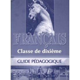 Français classe de dixième. Guide de classe. Книга за учителя по френски език за 10. клас