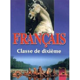 Français classe de dixième. Учебник по френски език за 10. клас