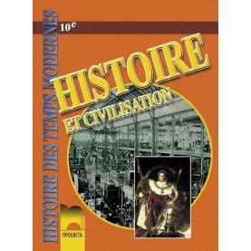 Histoire et civilisation classe de10e. История и цивилизация за 10. клас на френски език