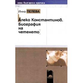 Алеко Константинов. Биография на четенето