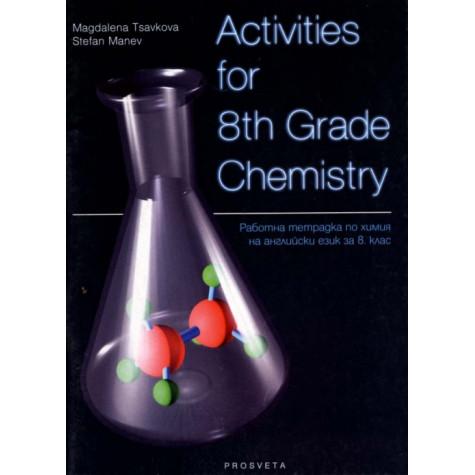 Activities for 8th Grade Chemistry – Учебна тетрадка по химия на английски език за 8 клас