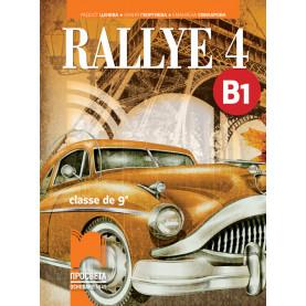 Rallye 4. B1 Учебник по френски език за 9. клас (интензивно изучаване)