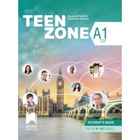 Teen Zone A1. Английски език за 9. и 10. клас (втори чужд език)