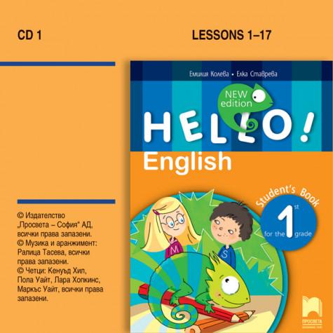CD 1 Hello! New edition. Аудиодиск № 1 по английски език за 1. клас