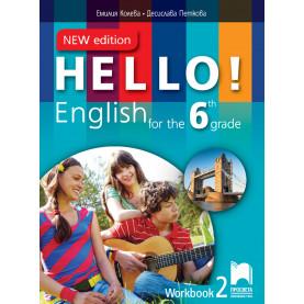 Hello! New Edition. Учебна тетрадка № 2 по английски език за 6. клас