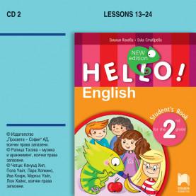 CD 2 Hello! New edition. Аудиодиск № 2 по английски език за 2. клас