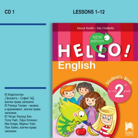 CD 1 Hello! New edition. Аудиодиск № 1 по английски език за 2. клас