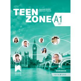 Teen Zone A1. Работна тетрадка по английски език за 8. клас