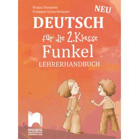 FUNKEL NEU. Книга за учителя по немски език за 2. клас