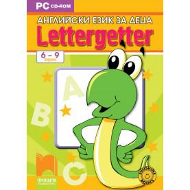 CD LETTERGETTER. Английски език за деца, 6 – 9 години
