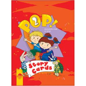 Сюжетни карти POP! 2