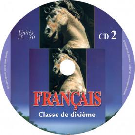 CD 2 Français classe de dixième. Аудиодиск № 2 по френски език за 10. клас