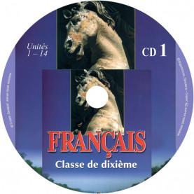 CD 1 Français classe de dixième. Аудиодиск № 1 по френски език за 10. клас