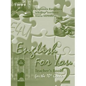 English for You 2, Teacher's Book for the 10th Grade. Книга за учителя по английски език за 10. клас – интензивно изучаване, част 2