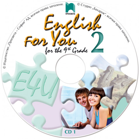CD 1 English for You 2, for the 9th Grade. Аудиодиск № 1 по английски език за 9. клас – интензивно изучаване