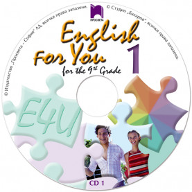 CD 1 English for You 1, for the 9th Grade. Аудиодиск № 1 по английски език за 9. клас – интензивно изучаване