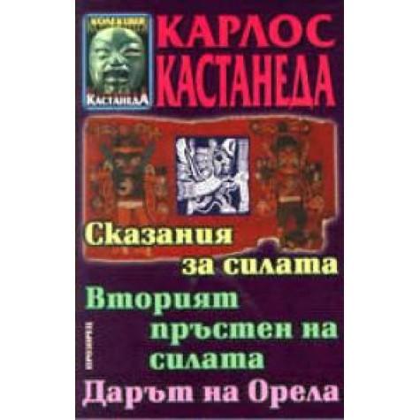 Бъдещето пред нас Евгени Алексиев, Красимир Георгиев Фантастика