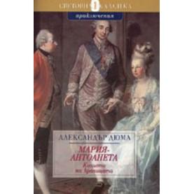 Мария-Антоанета: Колието на кралицата