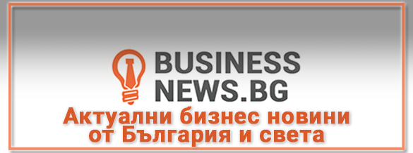 Businessnews.bg